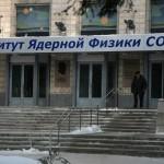 Атомные часы размером со спичечный коробок создадут ученые Новосибирска