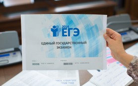 В российских школах начался ЕГЭ по литературе и географии