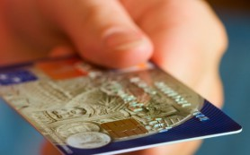 Кредитная карта. Выгодно?