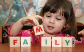 Как помочь своему ребенку в изучении английского?