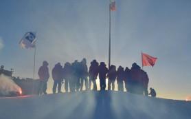 В России отмечают День полярника