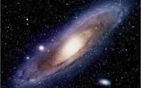 Астрономы обнаружили во Вселенной самую яркую галактику