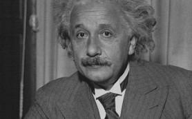 Физики доказали, что Эйнштейн был неправ