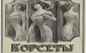 7 добровольных жертв женщин ради красоты: исторические факты
