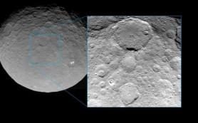 Аппарат Dawn передал новые снимки Цереры