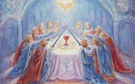 Святой Грааль. Хранители и предания.