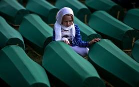 Геноцид или резня: 20 лет событиям в Сребренице