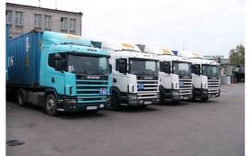 Как выбрать компанию по перевозкам