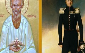 Старец Федор Томский оказался императором Александром I