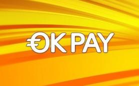 Обмен Ok Pay на Альфа-Банк
