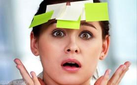 Нейрофизиологи выяснили, почему мы все время что-то забываем