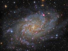 «Хаббл» обнаруживает «угли» первых звезд, населявших нашу галактику