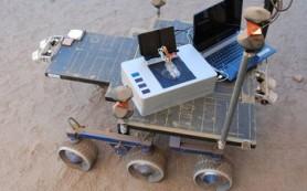 Новая портативная лаборатория НАСА поможет обнаружить внеземную жизнь