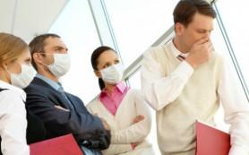 Развитию инфекционных заболеваний способствует снижение защитных сил организма человека