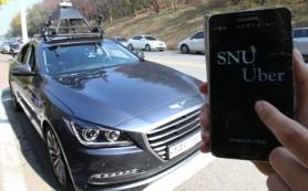 В Сеуле появилось первое беспилотное такси
