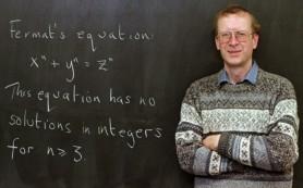 Абелевскую премию присудили за доказательство теоремы Ферма