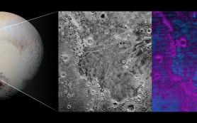 Кто или что «откусило» кусочек с поверхности Плутона? Ученые НАСА знают ответ!