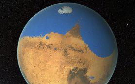 Столкновения с астероидами дали начало древнему океану на Марсе