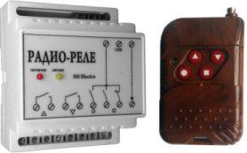 Радиореле в интернет-магазине Exmart: одно из самых полезных изобретений