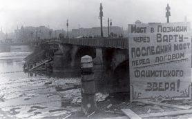 Репетиция штурма Берлина