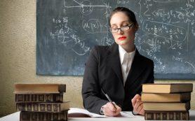 Как подготовиться к проведению урока