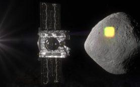 НАСА составит карту поверхности астероида