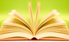 Главных литературных сюжетов оказалось всего шесть