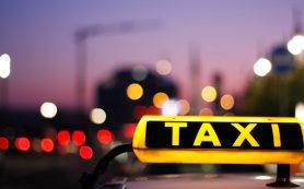 Такси Цель осуществляет перевозки пассажиров по сравнительно низкой стоимости