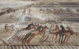 На Кипре нашли мозаику с изображением гонок на колесницах