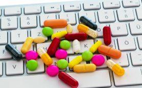 Интернет-аптека в Магнитогорске – современно и удобно