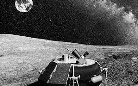 Названа стоимость американской экспедиции на Луну