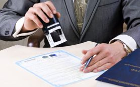 Регистрация ФОП и регистрация ФЛП в нотариальной конторе А. Евгении.