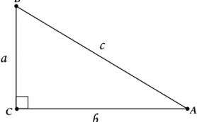 Что такое прямоугольный треугольник?