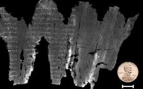 Ученые прочитали обугленный свиток с древнейшей копией книги Пятикнижия
