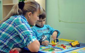 Дети с ОВЗ и их обучение в детском саду