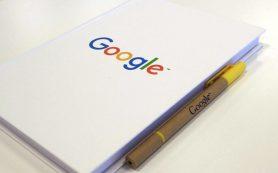 Google сделал рекордно точную систему машинного перевода на основе нейросетей