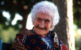 Максимальный возраст людей ограничили 115 годами