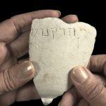 В Иерусалиме нашли 2000-летнюю чашу с гравировкой