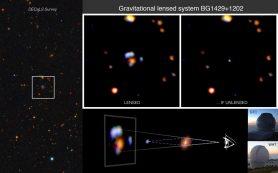 Открыта одна из самых ярких известных науке далеких галактик Вселенной