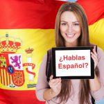 Изучение испанского с носителем