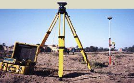 Геологические изыскания для строительных работ