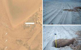 Обнаружены новые свидетельства присутствия в прошлом воды на Марсе