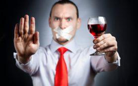 Лечение алкоголизма — всегда есть выход!