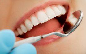 Услуги стоматологического центра «Atlantic Dent»