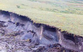 В Академии наук Якутии обсудили вопрос сохранения вечной мерзлоты