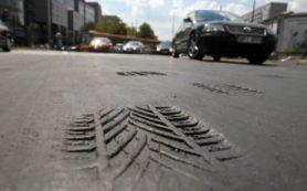 Российские ученые создали «самозалечивающиеся» асфальто-бетонные материалы для дорожного покрытия