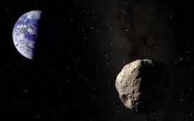 Небольшой астероид прошел мимо Земли позавчера