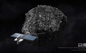 Для реализации идеи добычи ресурсов на астероидах нужны более мощные телескопы