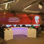Какая роль уготована России в процессе глобализации?