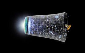Новые ключи к пониманию темной энергии